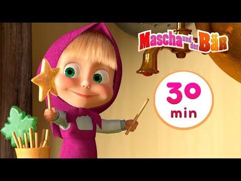 mascha-und-der-bär---🍩-das-süße-leben-🍭sammlung-1-🎬-30-min