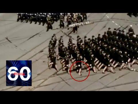 Потерявшую туфлю участницу парада в Калининграде наградили. 60 минут от 25.06.20