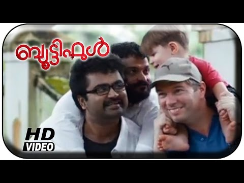 Beautiful Movie - Moovanthi Song | Malayalam Melody Song | Jayasurya | Anoop Menon | 1080 P