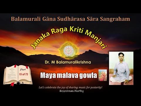 Shyāmalāmbiké - Māya Mālava Gaula - Janaka Rāga Kriti Manjari - Dr.M Balamuralikrishna - Video 015