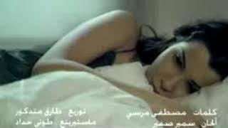 Арабский любовь