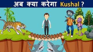 कुशल  पहेलियाँ ( Season 2  Part 11 ) | Riddles in Hindi | Logical Baniya