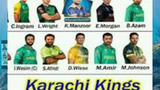 Pakistan cricket psl draw