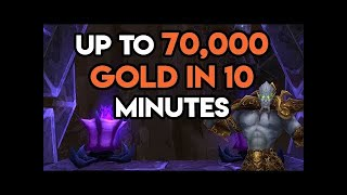 World Of Warcraft Gold Farm Up To 70,000 Gold In 10 Minutes