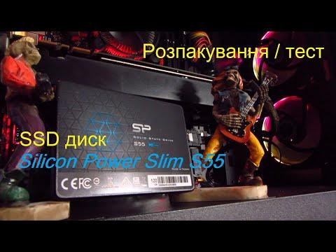 """Silicon Power Slim S55 120GB 2.5"""" SATAIII TLC (SP120GBSS3S55S25)"""