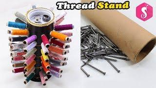 NEW Thread Stand Craft Idea | Easy DIY Craft | Cardboard Roll & Nails Reusing