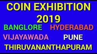 COIN EXHIBITION INDIA 2019 | UPCOMING COIN EXHIBITION 2019 INDIA