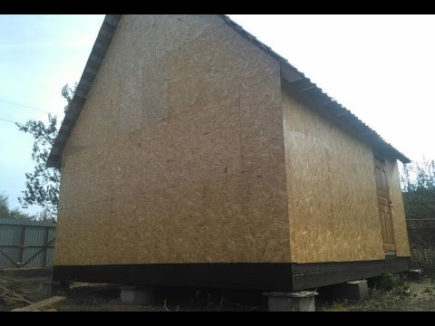 Каркасный дом построить своими руками ч.1