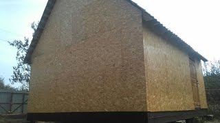 Каркасный дом построить своими руками ч.1(В этом отчете Вы увидите как самому без помощи реально построить каркасный дом. Но это не инструкция )))..., 2016-04-06T18:05:03.000Z)