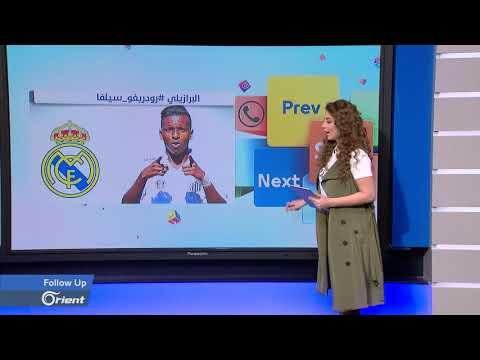 ثورة انتقادات في ريال مدريد.. هؤلاء من تعاقد معهم الفريق حتى اللحظة و بيريز يتوعد بالمزيد  - 11:53-2019 / 6 / 8