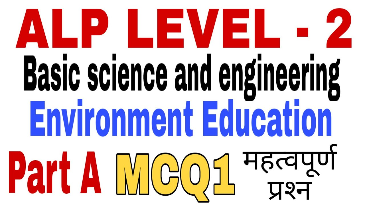 ALP CBT 2 Basic science and engineering, Environment Education MCQ