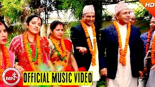 New Tihar Song वर्षकै चर्चित अनि रमाइलो देउसी गीत Deusi Re - Madhav/Gandharba/Yamuna/Mina