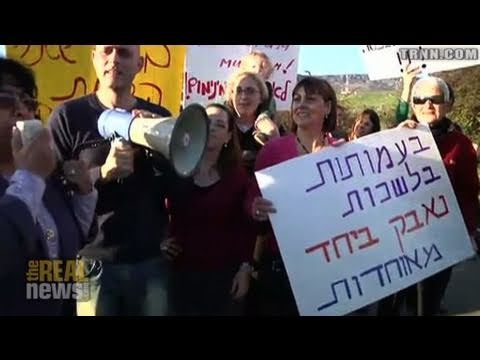 Workers' Strikes and Protests in Israel