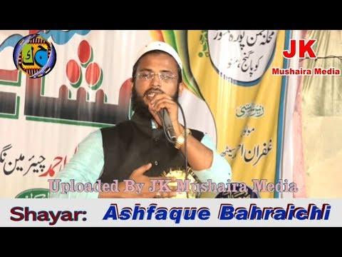 Ashfaque Bahraichi All India Mushaira Kopaganj Mau 2017 Convenor Kamal Akhtar