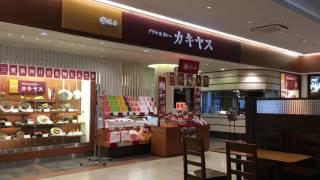 EXPASA御在所サービスエリア(上り線)店/STARBUCKS/JAPAN/日本