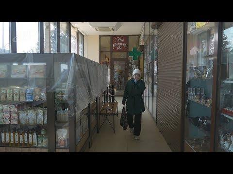 Как живет Невинномысск в условиях карантина