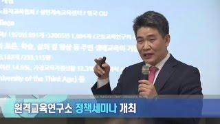 2016방송대뉴스 (4월 27일)