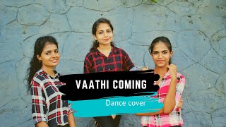 #vaathidance#master#vaathidancecover VAATHI COMING dance cover MASTER THALAPATHY VIJAY CRAZY trio