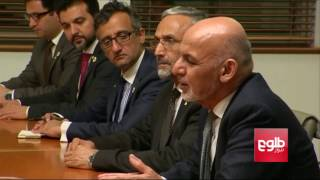 Enlightenment Movement Protests In Canberra During Ghani Visit