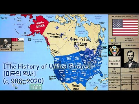 미합중국의 역사 (c. 986~2020)