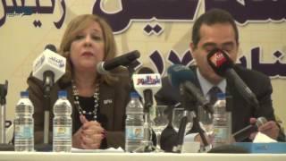 مصر العربية   مصر تستضيف المنتدى الاقتصادي لدول