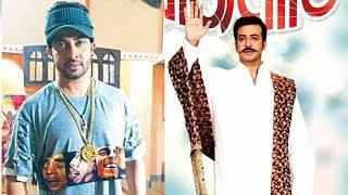 যে কারণে সবাইকে sorry বলেছেন শাকিব খান | shakib khan apu biswas new movie rajneeti latest news