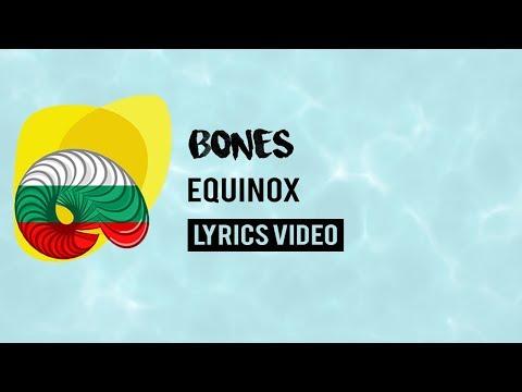 Bulgaria Eurovision 2018: Bones - Equinox [Lyrics]