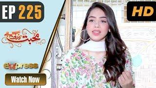 Pakistani Drama | Mohabbat Zindagi Hai - Episode 225 | Express Entertainment Dramas | Madiha