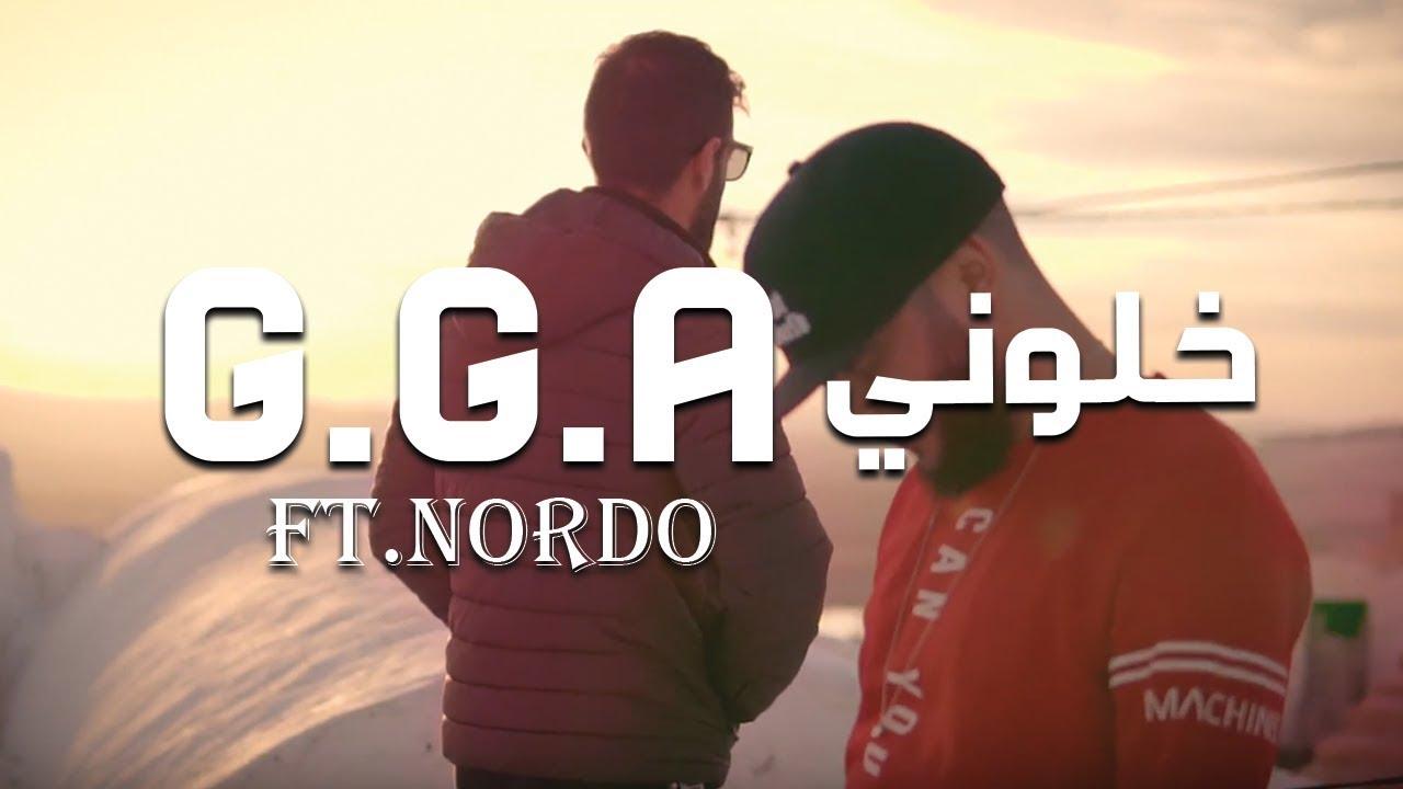 Download G.G.A - خلوني ft.NORDO