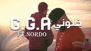 G.G.A - ????? ft.NORDO