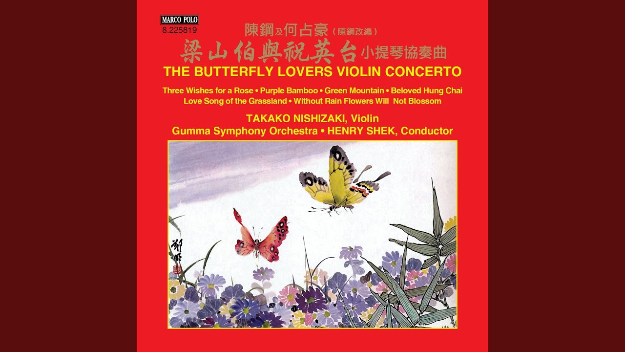 The Butterfuly Lovers Violin Concerto