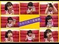 手作巧克力香蕉糖-小可愛的食玩開箱(5歲) 臉書專頁【葛璦•可愛Elsa Ge】:https://www.facebook.com/Love.GI.baby/