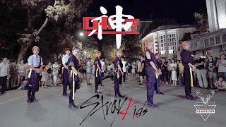 [KPOP IN PUBLIC]  Stray Kids (스트레이 키즈) - '神메뉴'(God's Menu) Dance Cover by F.H CREW from Viet Nam
