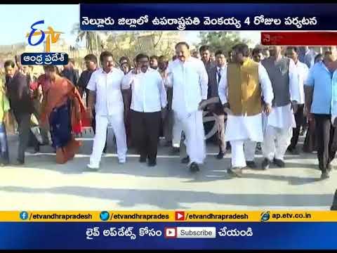 Vice President inaugurates Nellore Tank and Necklace Road   worth Rs 30 crore   Nellore
