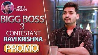 Bigg Boss Ravi Krishna Exclusive Interview Promo || Bigg Boss 3 Telugu || Tarzan || NSE