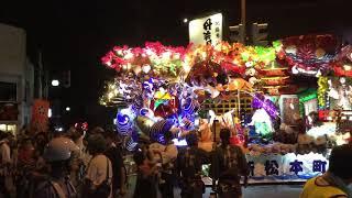 新庄まつり 2017 宵祭り1番目 新松本町
