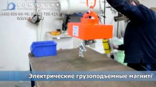 Грузоподъемные магниты для мелких деталей стружки