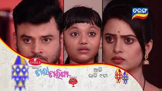 TaraTarini | 6th April 2021 | Episodic Promo | Tarang TV