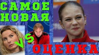 Секрет как Александра Трусова оценивает своих тренеров раскрыт Этери Тутберидзе и Евгений Плющенко