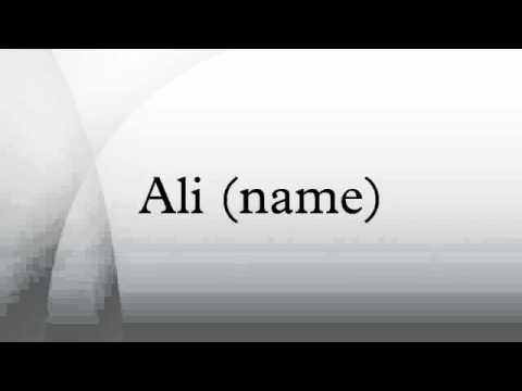 Ali (name)