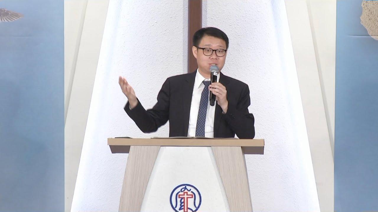 呂學昕傳道|信心系列-父親的信心| 2020.08.09