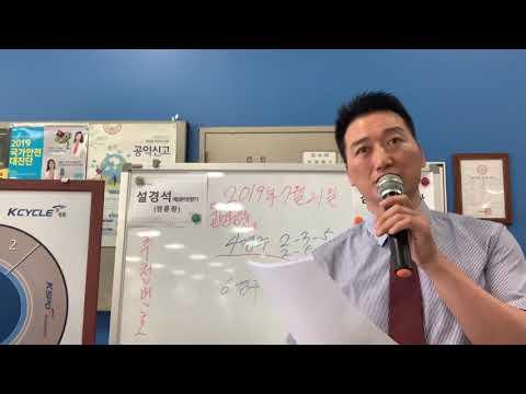 2019년 7월 21일광명29회차일요경주4R~6R경주분석