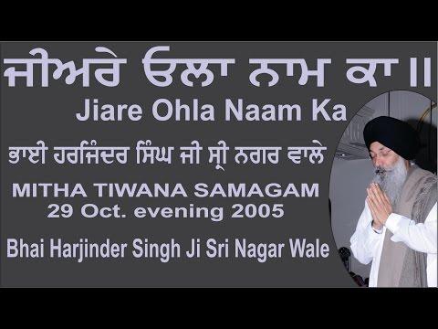 Jiare Ohla Naam Ka By Bhai Harjinder Singh Ji Sri Nagar Wale