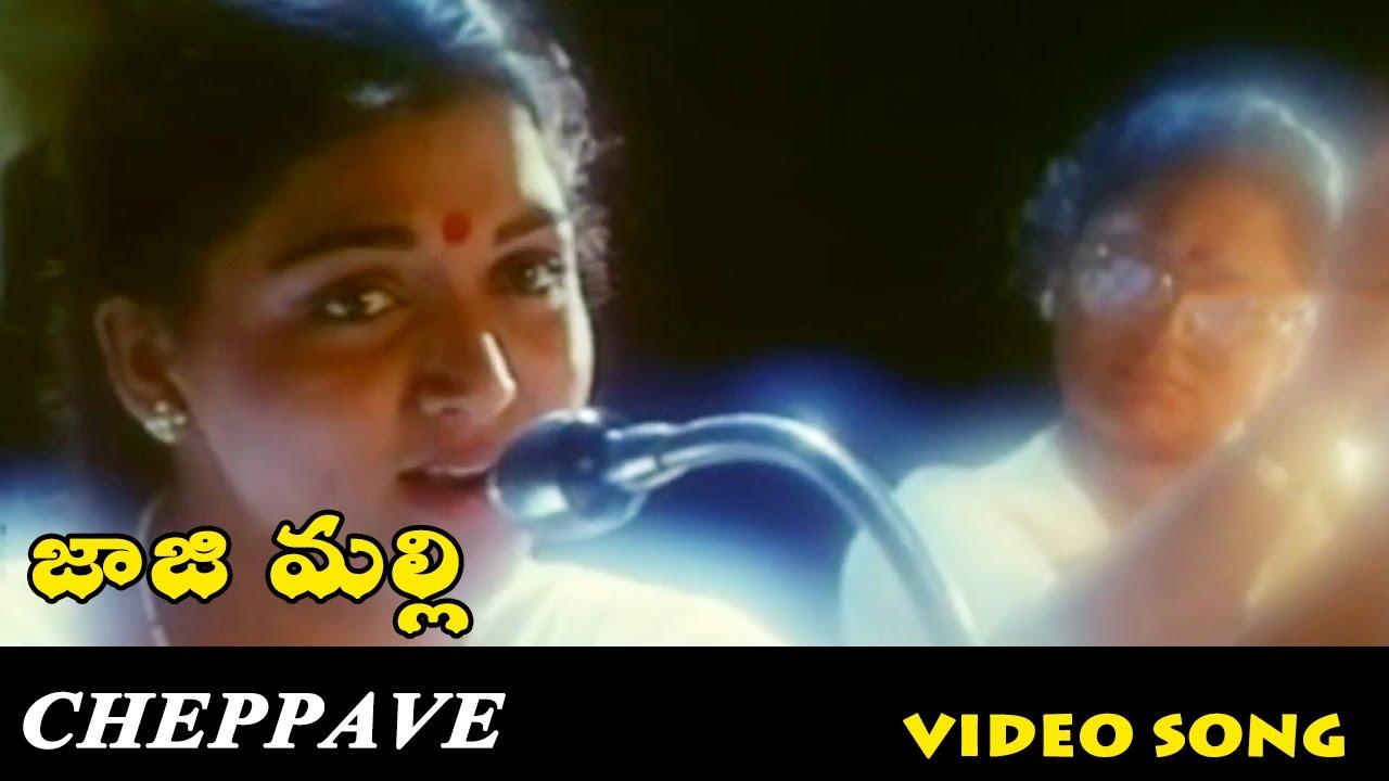 Telangana Love Songs Jukebox