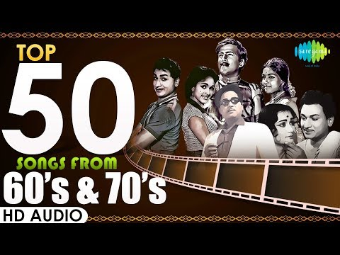 TOP 50 Songs of 60s & 70s  DrRajkumar  Udayakumar  One Stop Jukebox  Kannada  HD Audio