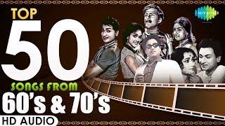 TOP 50 Songs of 60's & 70's | Dr.Rajkumar | Udayakumar | One Stop Jukebox | Kannada | HD Audio