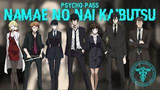 PSYCHO-PASS ED2 - Namae No Nai Kaibutsu อสูรกายไร้นาม 【Thai Sub】