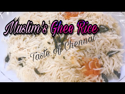 Muslim Marriage Style Ghee Rice In Tamil|Pulao Rice Tamil|பாய் வீட்டு நெய் சோறு |Muslim Ghee Rice