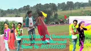 Gambar cover Santali Hd Video Download Shivshankar Marandi