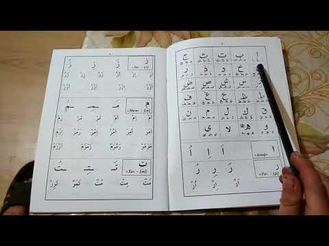 Японский алфавит урок 1 для андроид скачать apk.